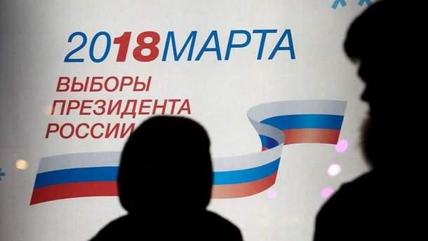 Вибори президента Росії відбудуться 18 березня 2018 року