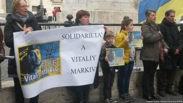 Украинцы устроили акцию протеста в Риме