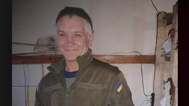 Владимир Бутрак