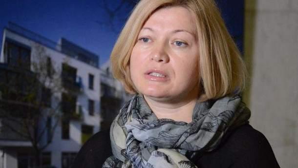 Геращенко розповіла про ставлення бойовиків до Рубана