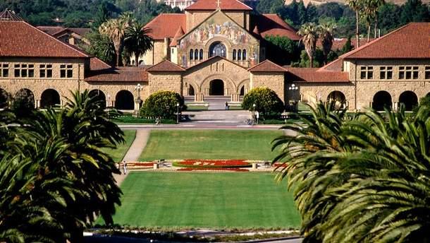 Стенфордський університет