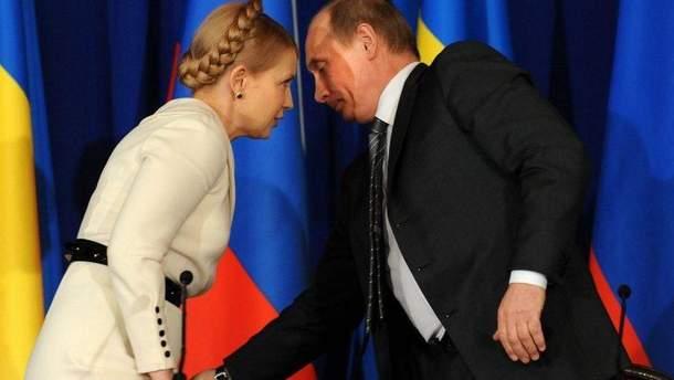 Связь Тимошенко с Путиным