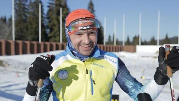 Віталій Лук'яненко