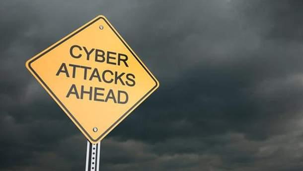 Хакерська атака на Німеччину