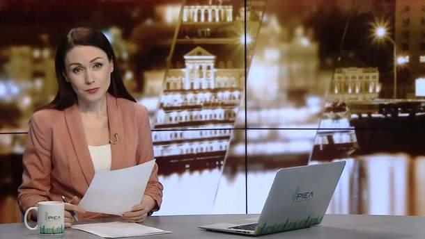 Выпуск новостей с Илоной Довгань