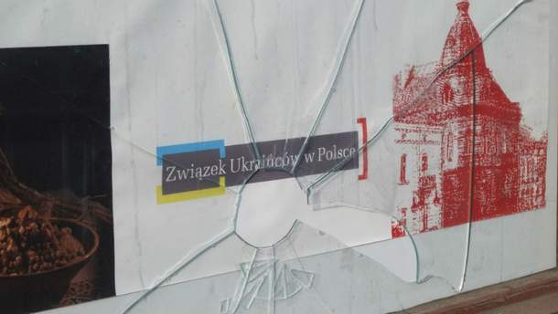 В Польше напали на Украинский народный дом