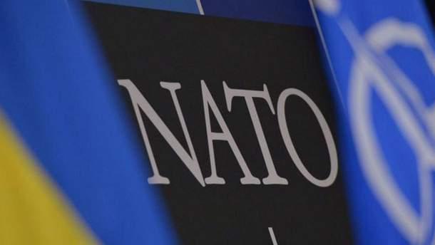 Статус України в НАТО не змінився