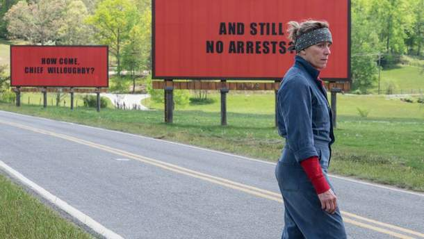 "Кадр из фильма ""Три билборда за пределами Эббинга, штат Миссури"""