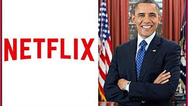 Барак Обама створить власну шоу на Netflix