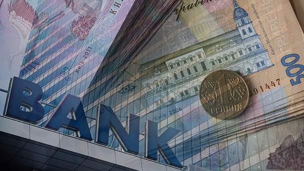 Корпоративне управління держбанками: хто і чому гальмує приватизацію фінустанов в Україні