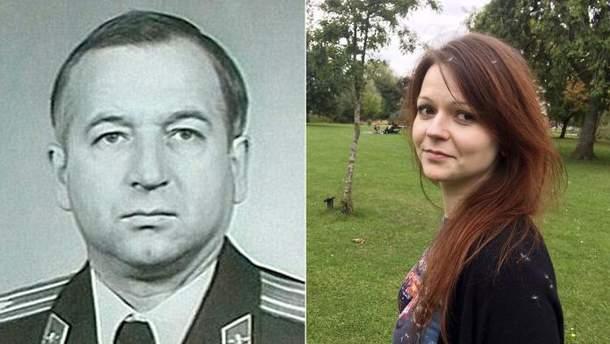 Правительство Британии должно решительно отреагировать на убийство экс-разведчика Скрипаля и его дочери