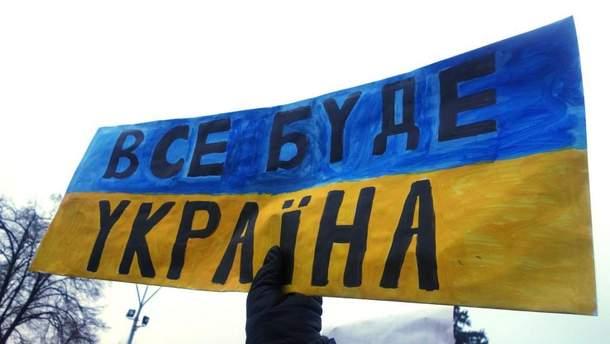 Донбас буде українським