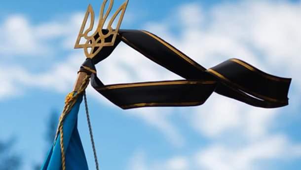На Донбасі загинув військовослужбовець зі Львова