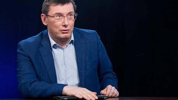 Луценко запропонував Бакуліну  угоду зі слідством