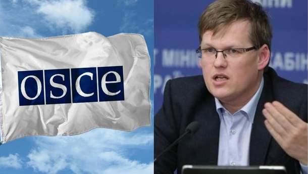 Введення місії ОБСЄ на Закарпаття не потрібне, заявив Розенко