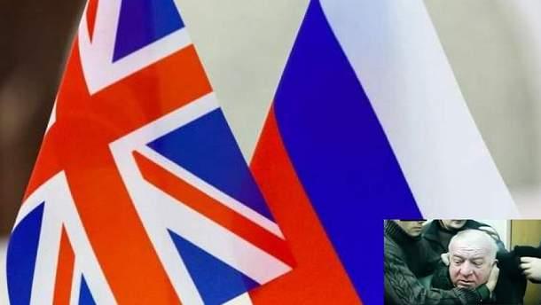 Через Скрипаля Росія та Британія можуть розірвати взаємини