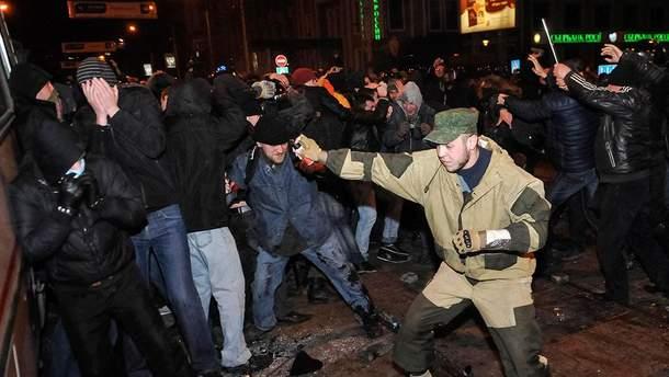 Як у Донецьку починалася війна