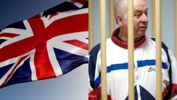Британия дала Путину сутки на ответ по Скрипалю