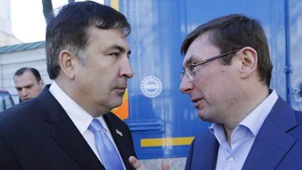 Михеил Саакашвили и Юрий Луценко
