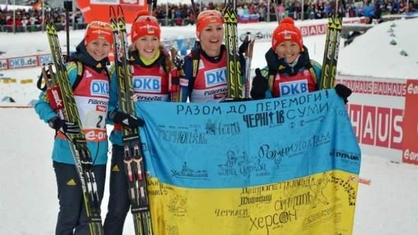 Збірна з біатлону не братиме участі в змаганнях у Росії