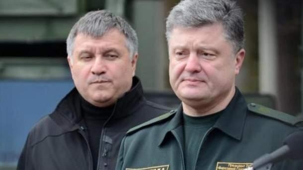 Аваков вел переговоры с Тимошенко?