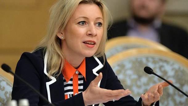 МЗС Росії зробило ще одну погрозливу заяву в бік Великобританії