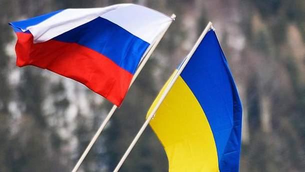 Україна відмовилася від участі у всіх міжнародних турнірах в Росії
