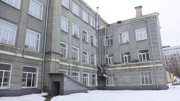 Ліцей у Києві