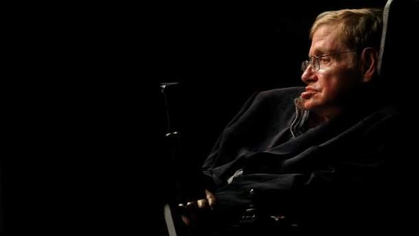 Стивен Хокинг умер
