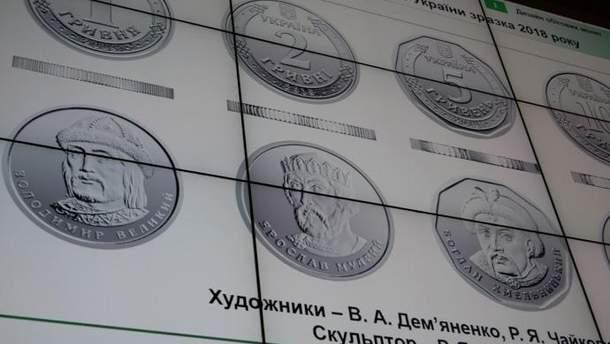НБУ презентовал монеты номиналом 1,2,5 и 10 гривен