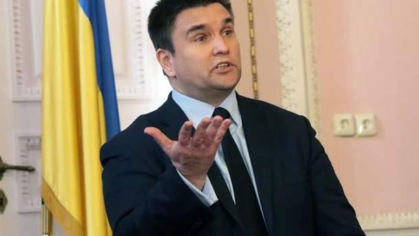 Клімкін зсудив вибух біля польського Меморіалу орлят у Львові