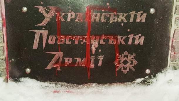 В Харькове снова осквернили памятник УПА, на этот раз – свастикой