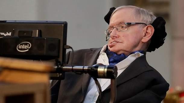 Умер Стивен Хокинг: причина смерти