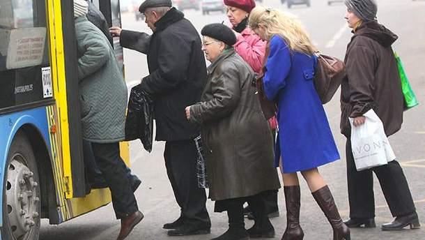 Монетизація пільг на проїзд у громадському транспорті