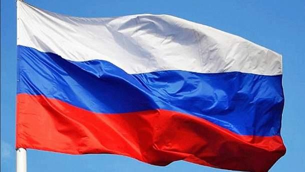 УРФ назвали видворення російських дипломатів з Британії ворожим кроком