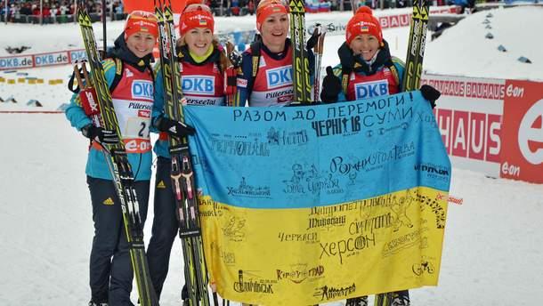 Бойкот: украинские биатлонисты пропустят два этапа в России
