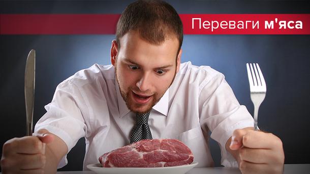 Краще їсти м'ясо: дієтологи спростували користь вегетаріанського фаст-фуду