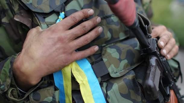 14 марта – День украинского добровольца