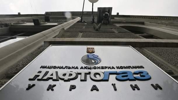 """""""Нафтогаз"""" готовий зустрітися з """"Газпромом"""""""