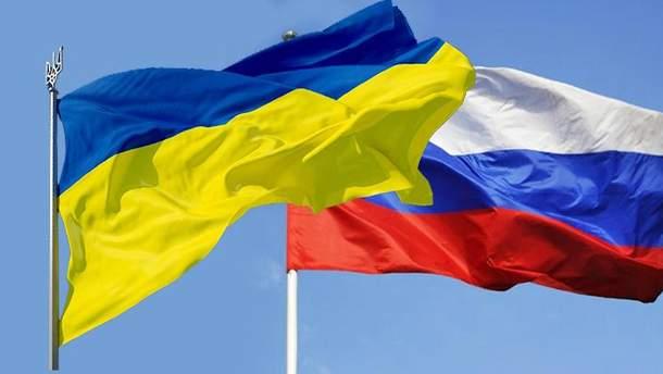Україні готова розірвати договір про дружбу з РФ
