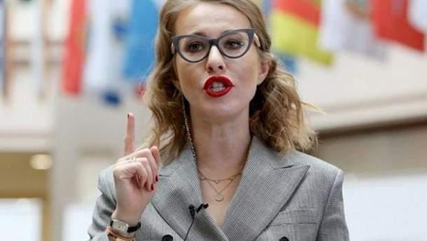 """Собчак вимагає санкцій проти """"друзів Путіна"""" через отруєння Скрипаля"""