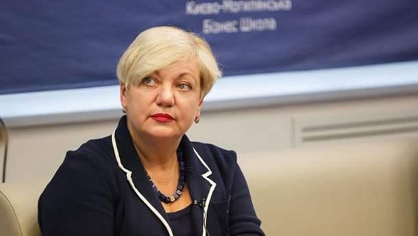 Валерию Гонтареву уволили с должности главы НБУ