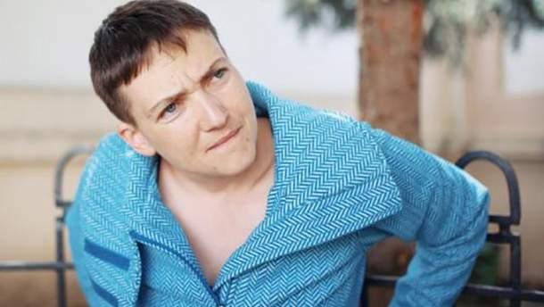 Привлечение Савченко к уголовной ответственности