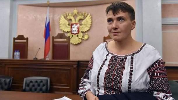 Савченко відзначилась черговою гучною заявою