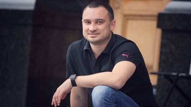 Іван Сміренський