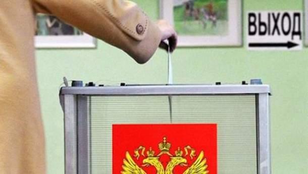 Выборы президента России-2018