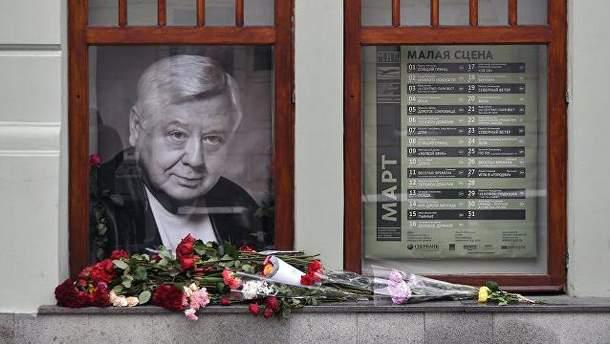 Похороны Табакова 15 марта 2018