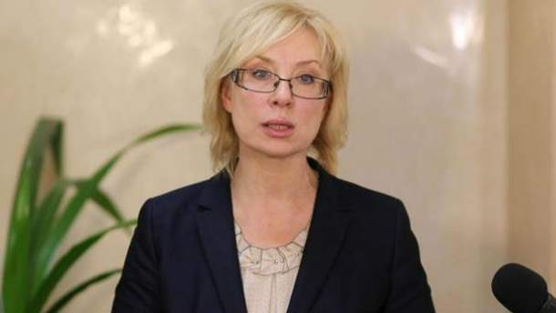 Рада призначила омбудсменом нардепа Денісову