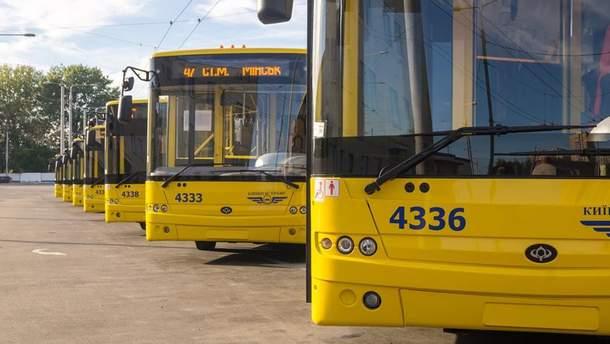 Монетизація пільг для проїзду у громадському транспорті