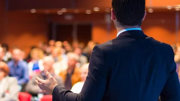 Чотири кроки, які допоможуть підготуватися до публічного виступу